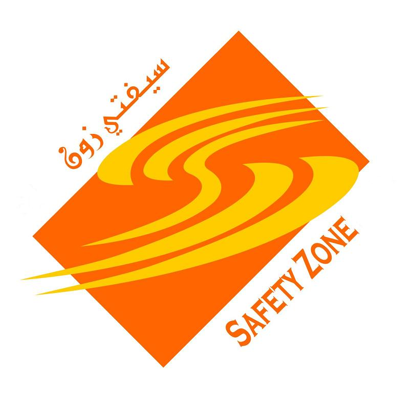 SAFETY ZONE SAFETY & SECURITY CONSULTANCY