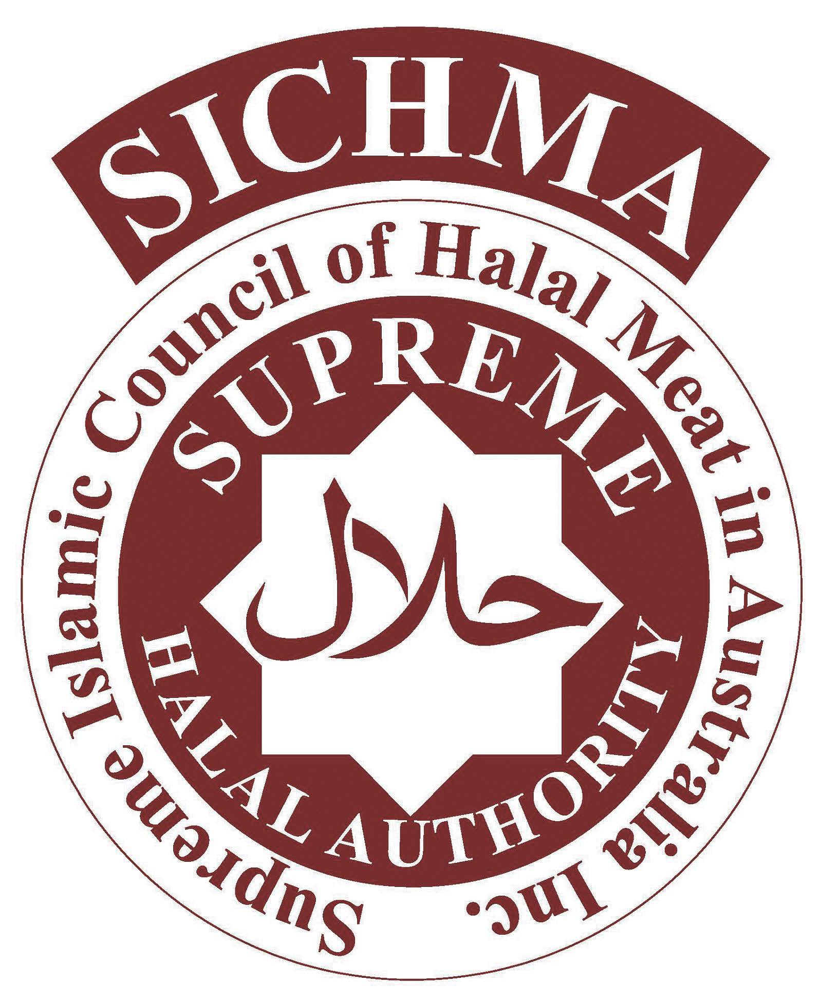 SICHMA- Supreme Islamic Council of Halal Meat in Australia