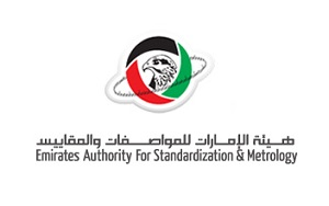 EMIRATES AUTHORITY FOR STANDARDIZATION AND METROLOGY (ESMA)