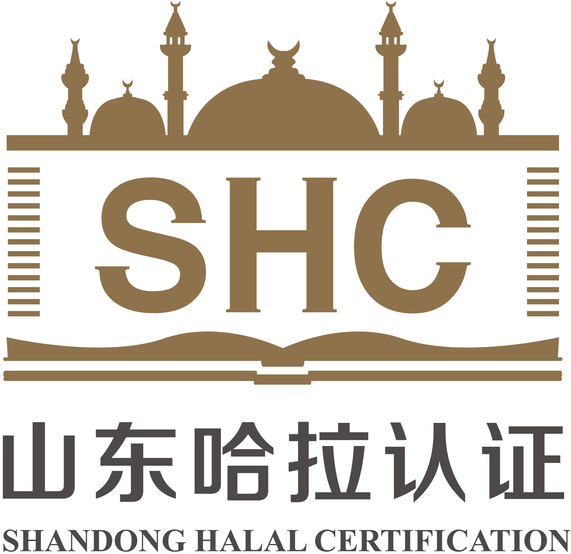 Gcc accreditation center shandong halal certification service xflitez Choice Image